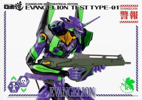 EVA 01  W T4 16